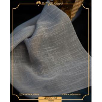 4018-12A серый