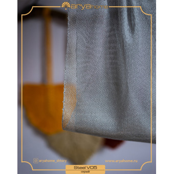 Steel V05 серый