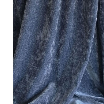 Windeco Chenille A086 цвет 26